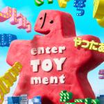 東京おもちゃショー2013に出展します!