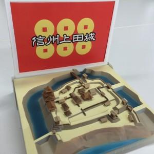 [城郭復元プロジェクト] 上田城の試作状況