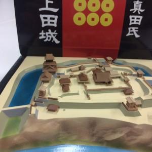 平安堂上田店様、諏訪湖サービスエリア(上り線)様での取り扱いが開始!