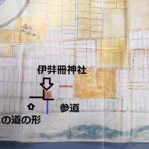 明石城築城!(3)ー明石焼は玉子焼きー