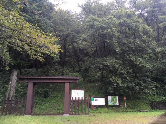 増山城冠木門