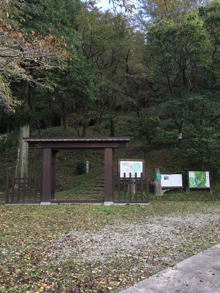 増山城入口