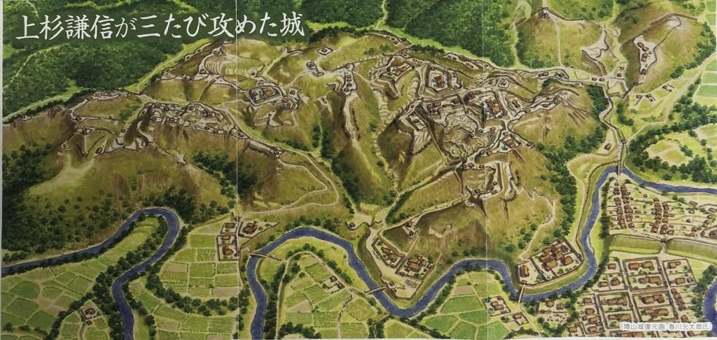 増山城パンフレット香川さん絵