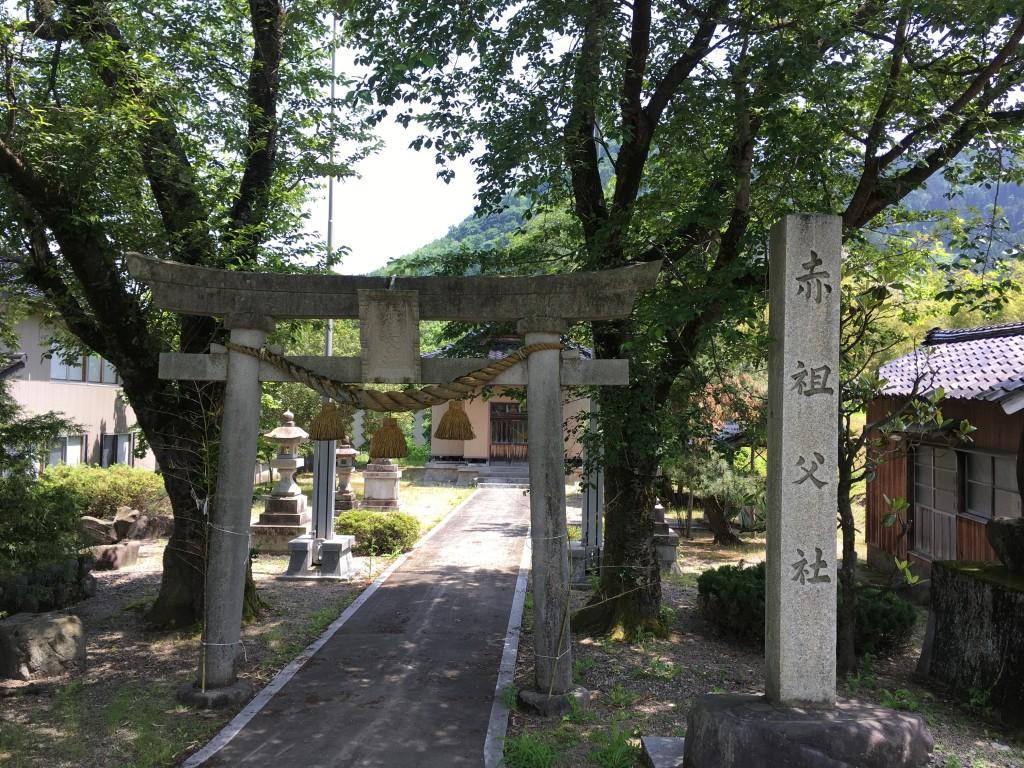 赤祖父神社