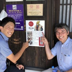 北日本新聞さん、読売新聞さんに取り上げられました!