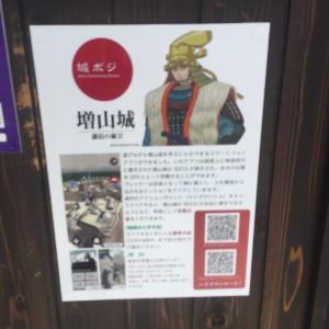 富山新聞さんにも取り上げて頂きました。