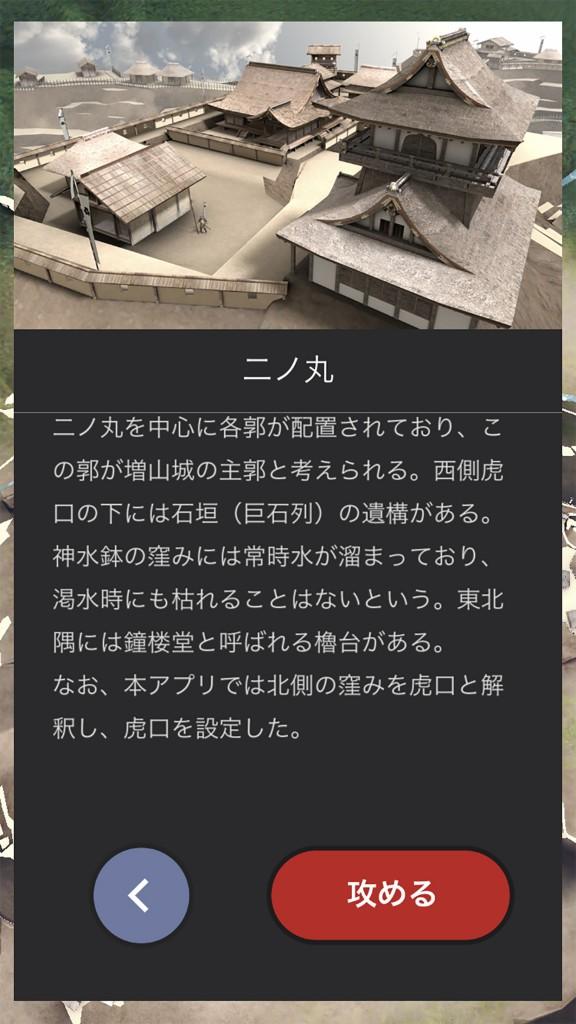 Location_Info_6
