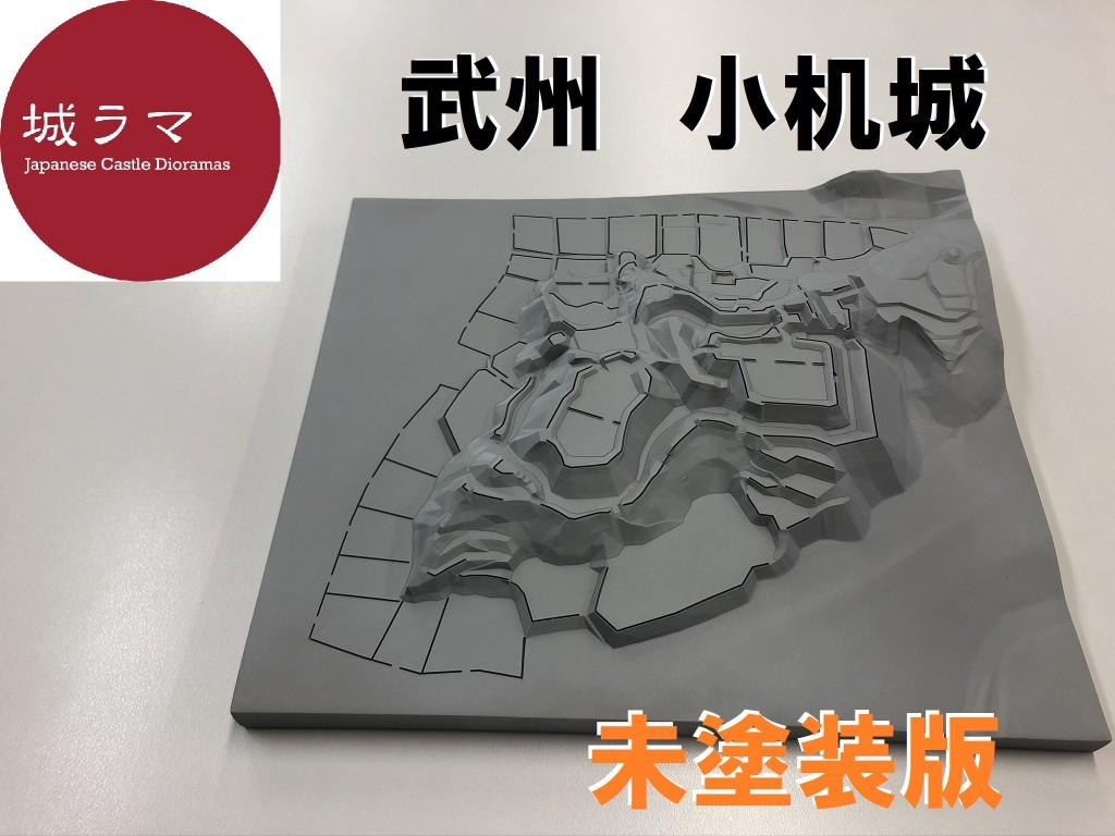 stores.jp画像2-1
