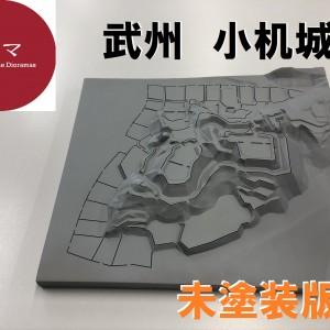 武州小机城(FRP製・未塗装品)および、アウトレットランナーセットの限定発売について
